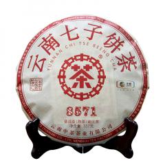 2020年中茶 8571 熟茶 357克/饼