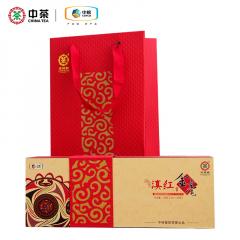 中茶 滇红金毫 滇红茶 108克/盒