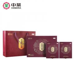 中茶 滇红·紫鹃 滇红茶 200克/盒