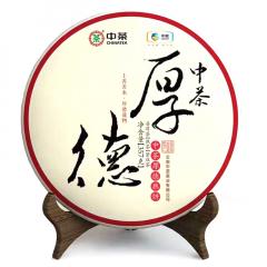 2020年中茶 厚德 熟茶 357克/饼