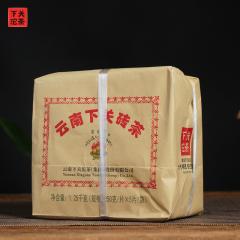 2021年下关 边销砖 生茶 250克/砖