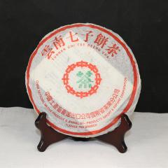 【品饮版】2001年中茶 绿印繁体云7572 熟茶 357克/饼