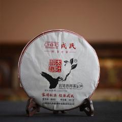 2016年勐库戎氏 宫廷普洱·木叶醇印 熟茶 400克/饼