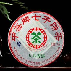 2007年中茶 八八青饼 生茶 357克/饼