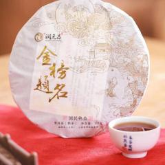 2019年润元昌 金榜题名 熟茶 357克/饼
