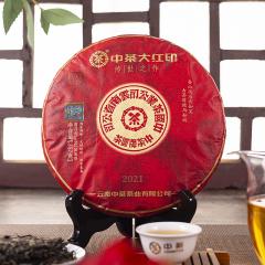 2021年中茶 大红印 生茶 357克/饼 1饼