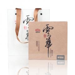 2021年老同志 云华系列 野茶箐古树 生茶 100克/盒