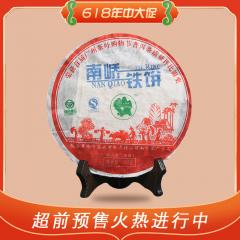 【618预售】2007年南峤茶厂 南峤铁饼 生茶 357克/饼