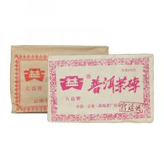 2004年大益 普洱茶砖 宫廷砖 熟茶 250克/砖