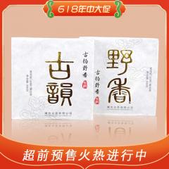 【618预售】2012年澜沧古茶 古韵野香 生茶 500克/砖 野香