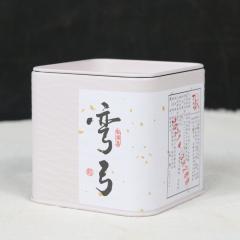 2021年荣媛轩 易武弯弓 小方砖 生茶 80克/罐
