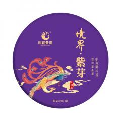 2021年国艳 境界系列·紫芽 生茶 357克/饼