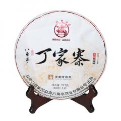 2021年八角亭 丁家寨 生茶 357克/饼