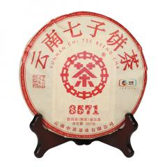 2021年中茶 8571 熟茶 357克/饼 1饼