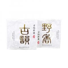 2012年澜沧古茶 古韵野香 生茶 500克/砖 古韵