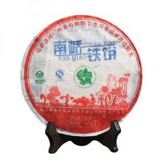 2007年南峤茶厂 南峤铁饼 生茶 357克/饼