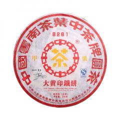 2006年中茶 8281 大黄印铁饼 生茶 380克/饼