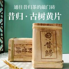 2021年云章 昔归黄片砖 生茶 500克/包