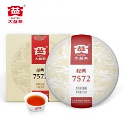 2020年大益 经典7572 2001批 熟茶 150克/饼