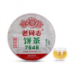 2021年老同志 7548 211批次 生茶 357克/饼