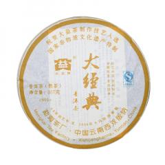2008年大益 大经典 801批 熟茶 357克/饼