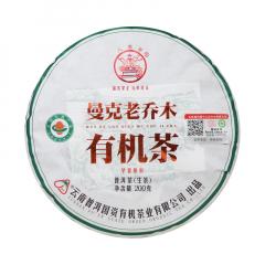 2021年八角亭 曼克老乔木有机茶 生茶 200克/饼