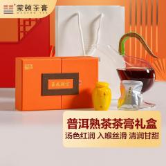 蒙顿茶膏 经典系列 玉龙胜雪 40克/盒