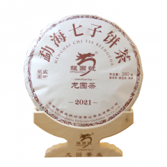 2021年龙园号 勐海七子饼茶 熟茶 380克/饼
