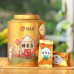2021年润元昌 阿柑先生 小青柑 柑普茶 250克/罐