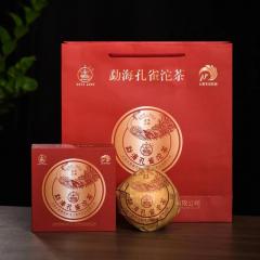 2021年八角亭 勐海孔雀沱茶 生茶 250克/盒