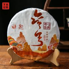 2021年下关 金鼎系列 弯弓公社古树饼茶 生茶 357克/饼