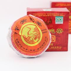 2011年下关 8803沱茶 生茶 200克/盒