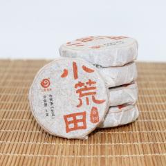 2021年云章 小荒田古树小饼 生茶 9克/饼 1饼
