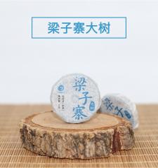 2021年云章 梁子寨大树小饼 生茶 8克/饼 1饼