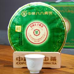 2021年中茶 八八青饼 生茶 357克/饼