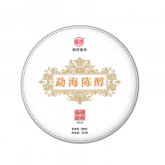 【买一送一】2019年郎河 勐海陈醇 熟茶 357克/饼