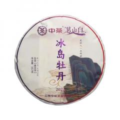 2021年中茶 茗山白 冰岛牡丹 白茶 357克/饼