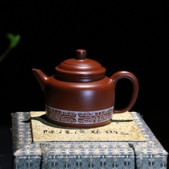 高德钟210cc 原矿大红袍泥【陈复澄作品】宜兴名家正品紫砂壶