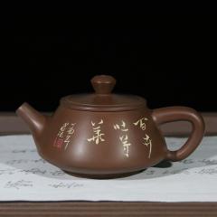 建水紫陶 石瓢230cc【合纵制陶作品】实力匠人全手工正品