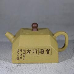 凤舞九州260cc【陈复澄作品】原矿老段泥  宜兴紫砂壶