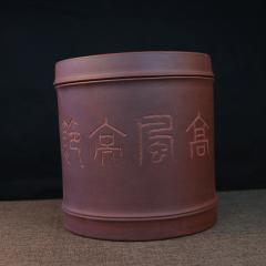 紫砂茶罐-竹鼓  原矿紫泥【经典陶坊作品】宜兴紫砂罐