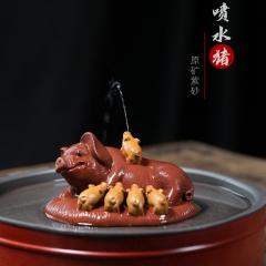 茶宠-喷水母子猪 原矿清水泥【实力匠人作品】宜兴紫砂茶宠