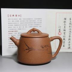 高石瓢230cc  原矿老段泥【饶青作品】宜兴紫砂壶