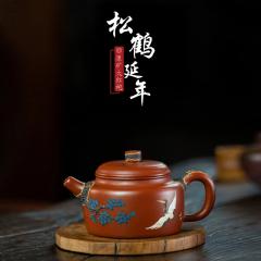 松鹤延年德钟230cc 原矿大红袍【徐霞作品】宜兴紫砂壶
