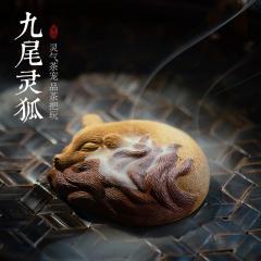 九尾灵狐 原矿段泥【实力艺人作品】宜兴紫砂茶宠