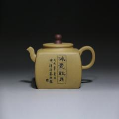 水凤260cc 原矿陈腐老段泥【陈复澄作品】  宜兴紫砂壶