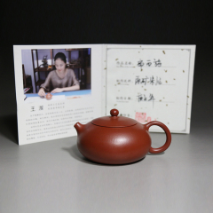 扁西施150cc  黄龙山原矿朱泥【王洁作品】宜兴紫砂壶