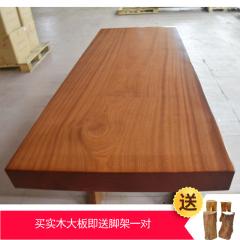 非洲草花梨大板 实木大板桌 210*88*12