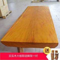 非洲黄花梨大板 实木大板桌 205*84*11