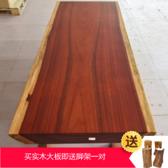 非洲红花梨大板桌 实木大板桌 230*81*10